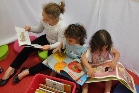 Centre de ressources lecture-écriture