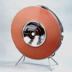 Radiateur soleil 1960