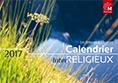Le calendrier interreligieux 2017