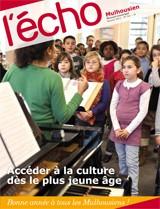 Accéder à la culture dès le plus jeune âge - Janvier 2012