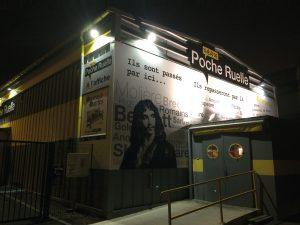 Theatre Poche-Ruelle de Mulhouse